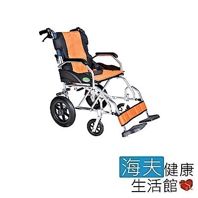 海夫 頤辰 3段調整 小輪 收納式 攜帶型 B款 12吋 專利輪椅(YC-601/12)