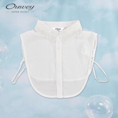OUWEY歐薇 經典刺繡手工縫珠造型領片(白)
