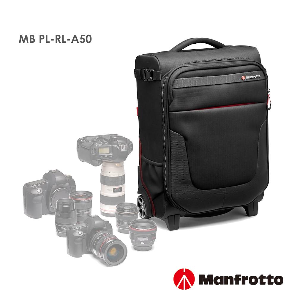 Manfrotto 旗艦級登機攝影拉桿箱 50 Reloader Air 50