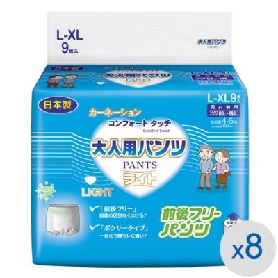 康乃馨 健護 成人機能型平口褲L-XL號9片x8包/箱