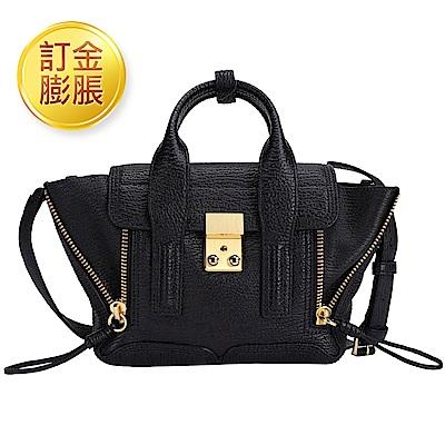 [限訂金膨脹購買]3.1 Phillip Lim Pashli mini 牛皮兩用提包(黑色)