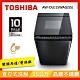 TOSHIBA東芝 15公斤 變頻直驅馬達洗衣機 AW-DUJ15WAG(SS)(含基本安裝+舊機回收) product thumbnail 1
