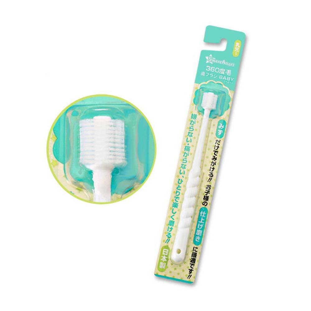 西松屋 Smart Angel baby 360度刷頭兒童牙刷(2入組)