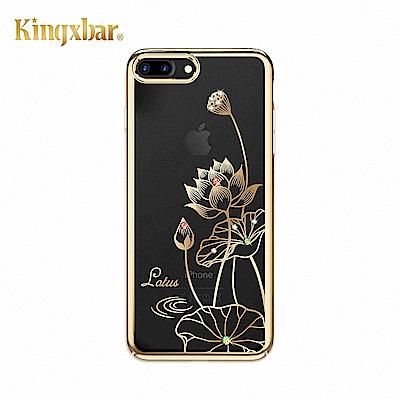 Kingxbar iPhone 8 Plus 施華洛世奇彩鑽保護殼-蓮花
