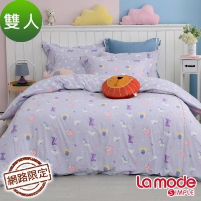 La Mode寢飾 動物野遊100%精梳棉磨毛兩用被床包組(雙人)