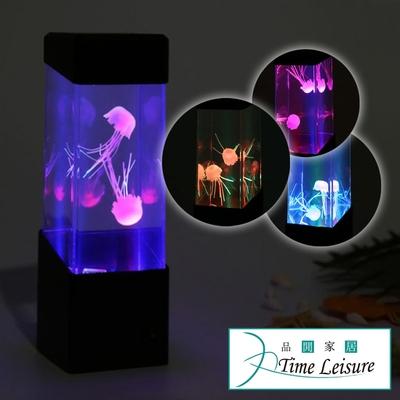 Time Leisure 電子寵物水母水族箱/仿真魚缸/辦公室療癒小物