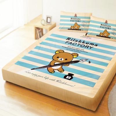 享夢城堡 雙人加大床包枕套6x6.2三件組-拉拉熊Rilakkuma 我的文具-米