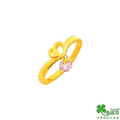 幸運草 戀愛分子黃金/水晶戒指
