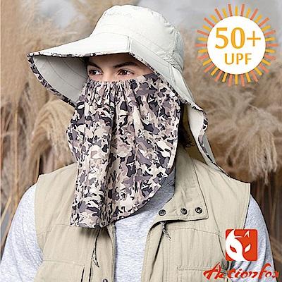 挪威 ACTIONFOX 新款 抗UV排汗透氣護脖遮陽帽UPF50+_淺卡
