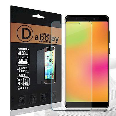 全膠貼合 糖果手機 SUGAR Y8 MAX 滿版疏水疏油9H鋼化頂級玻璃膜(非滿版)