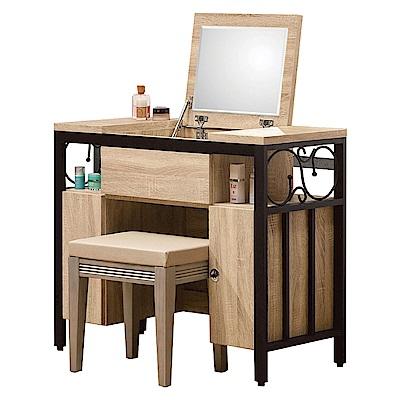 文創集 藍柏頓3.2尺掀鏡式鏡面化妝台(含化妝椅)-97.1x40.1x78.3cm免組