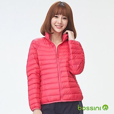 bossini女裝-高效熱能輕便羽絨外套01亮桃紅