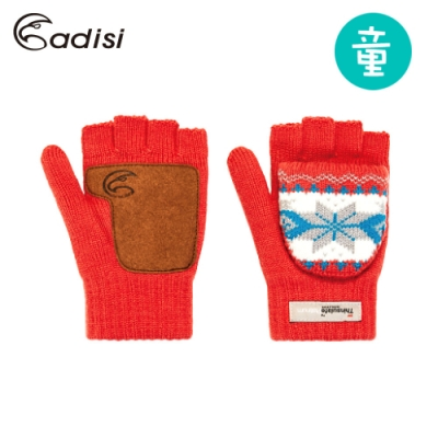 【ADISI】美麗諾羊毛露指翻蓋保暖手套 AS17114 童版/橘紅S