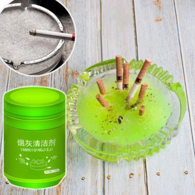 EZlife煙灰缸除煙味清潔劑