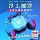 MEMO 吃雞神器半導體冰凍手機手柄(DL-88) product thumbnail 1