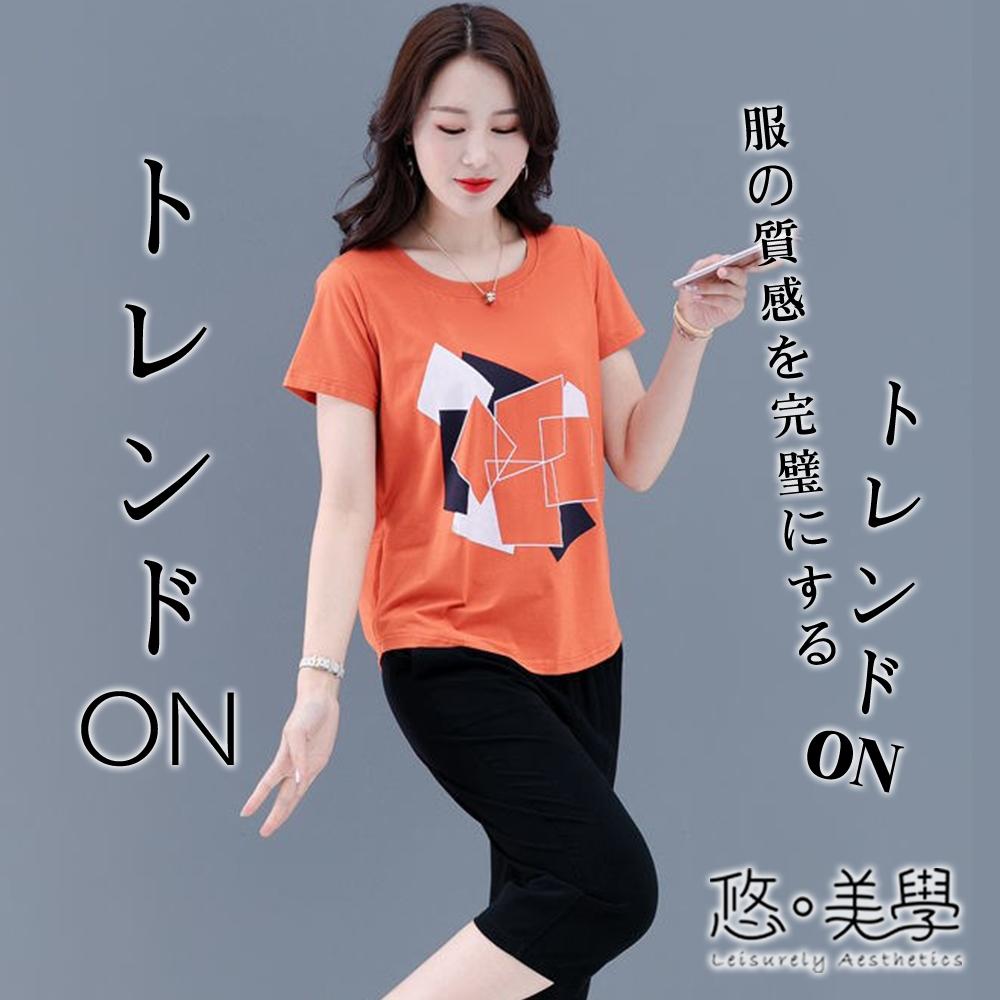 悠美學-日系簡約溫柔撞色圖案圓領造型套裝-橘色(L-2XL)