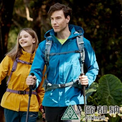 【ATUNAS 歐都納】男款綠森林防水透氣休閒外套A1GACC01M深海藍/輕量/耐磨/防風/連帽風衣/大尺碼