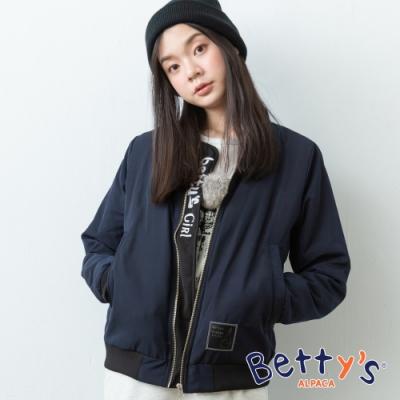 betty's貝蒂思 羅紋收邊拉鍊鋪棉外套(深藍)