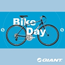GIANT BIKE DAY 自行車月運動紀念特仕款