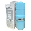 【Panasonic國際牌】電解水機專用濾芯TK-AS46C1(台灣松下進口公司貨)