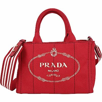 PRADA Canvas 牛仔帆布手提斜背包(紅色)