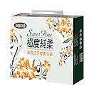 極度純柔抽取式花紋衛生紙100抽84包/箱x2