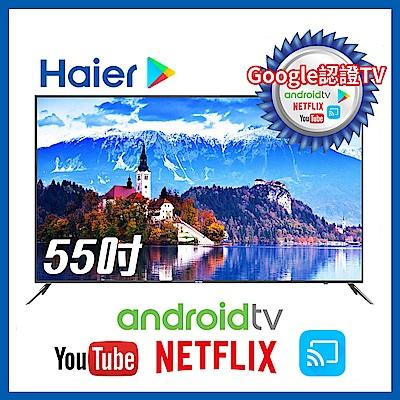 登記行李箱[館長推薦] Haier海爾55吋4K HDR GOOGLETV液晶顯示器LE55U6950UG