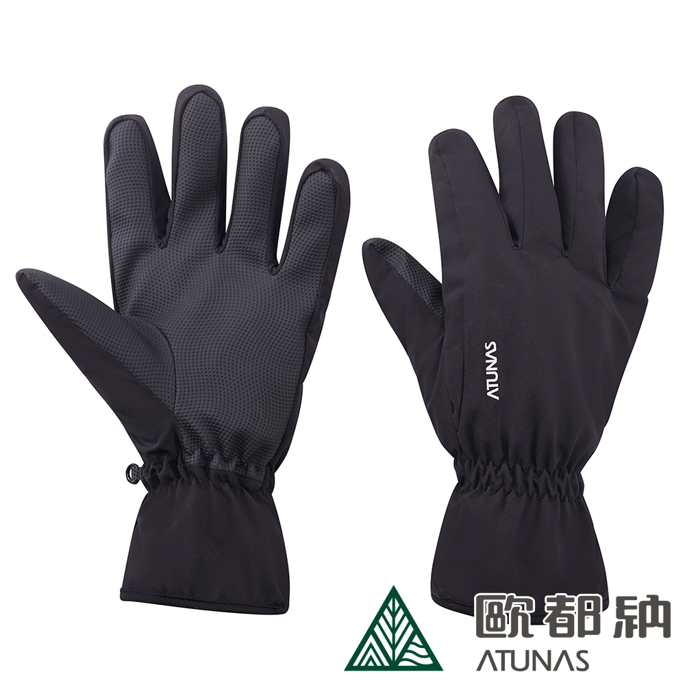 【ATUNAS 歐都納】防風防水保暖手套(A-A1854黑/機車/登山/滑雪配件)