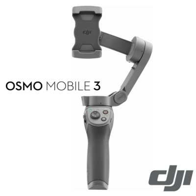 ◤贈Osmo Shield◢DJI Osmo Mobile 3 手機雲台-公司貨