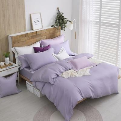 OLIVIA  solid color 浪漫紫 加大雙人床包新式兩用被套四件組 膠原蛋白天絲 台灣製