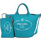 PRADA Giardiniera 單寧帆布印花兩用包(附萬用包/孔雀藍)