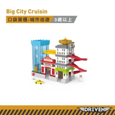 battat 口袋貨櫃-城市巡遊_Driven系列