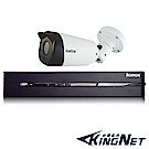 KINGNET 可取 H.265 4路1支8MP監控套餐 800萬 AHD DTV 4K