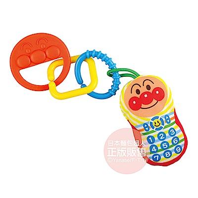 ANPANMAN 麵包超人-環環相扣?嬰兒咬咬吊環(3m+)