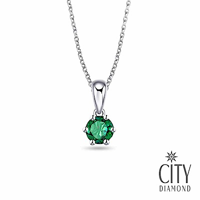 City Diamond引雅『經典六爪』20分祖母綠墜子/項鍊