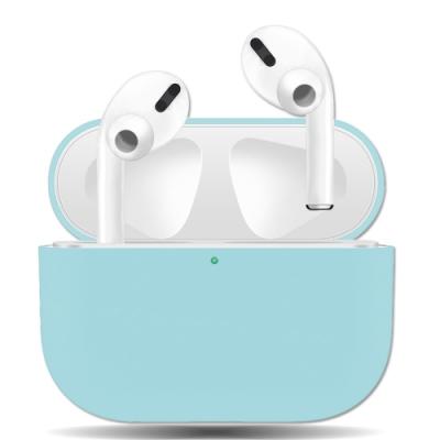 絲滑親膚 極致輕薄 蘋果Apple AirPods Pro 藍牙耳機盒保護套(天空藍)