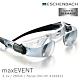 【德國 Eschenbach 宜視寶】maxEVENT 2.1x/29mm 德國製遠距離望遠觀劇眼鏡 162431 product thumbnail 1