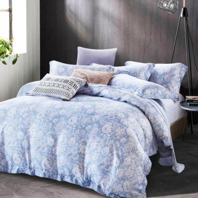 Saint Rose 芳雅-藍 特大100%純天絲兩用被套床包四件組