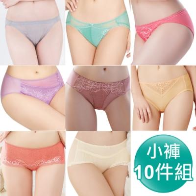 [時時樂限定]思薇爾 俏臀美型蕾絲小褲10件組(隨機出貨)