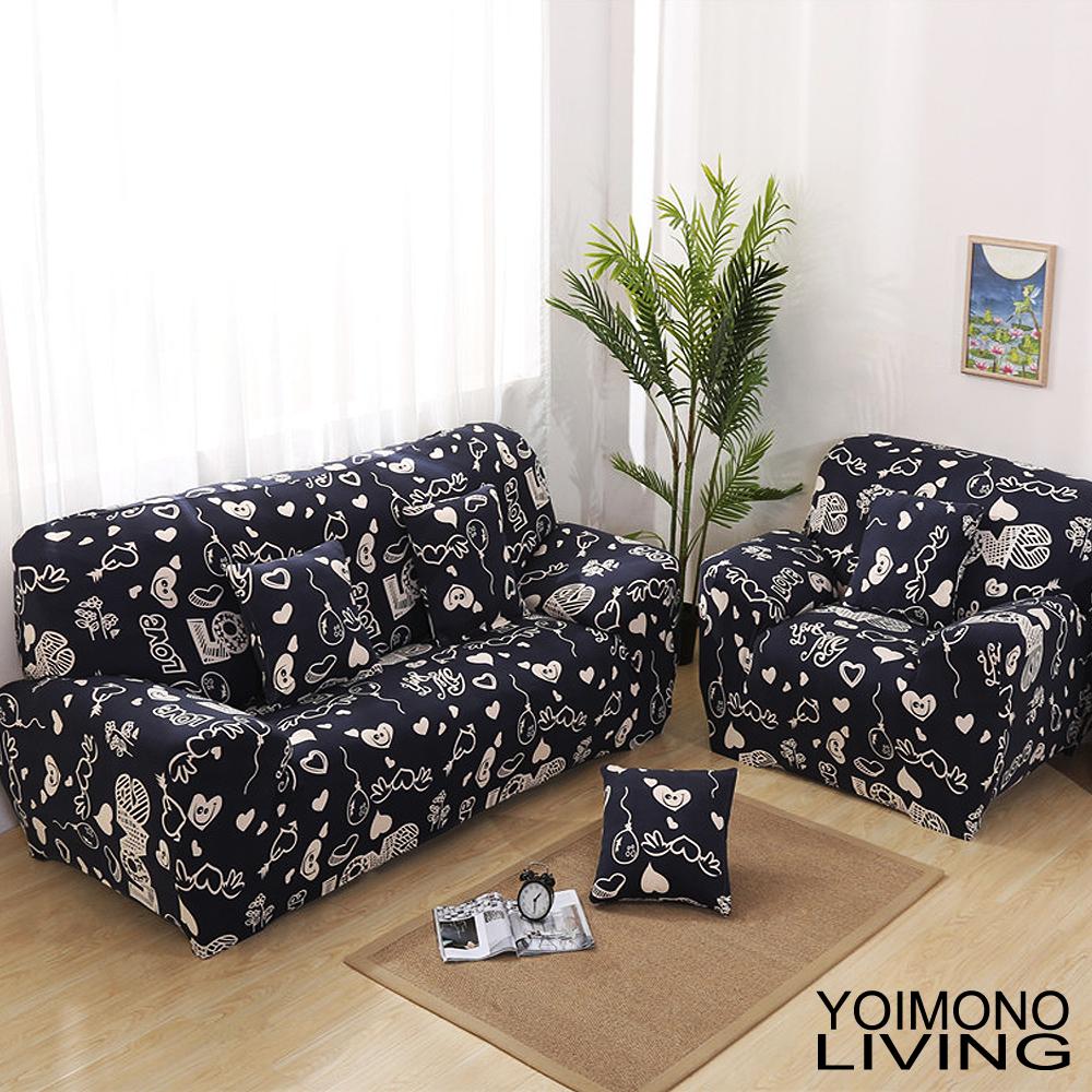 YOIMONO LIVING「現代文藝」彈性沙發套(氣球心情1人座)