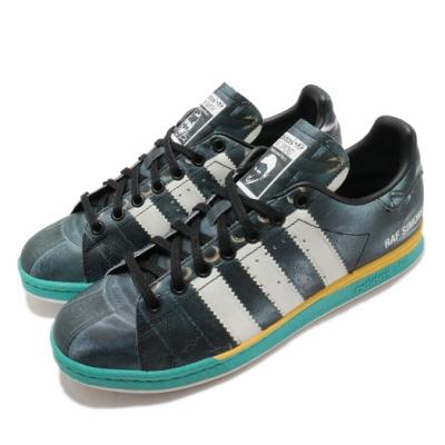 adidas 休閒鞋 RS Samba Stan 男鞋 海外限定 愛迪達 三葉草 仿舊 皮革鞋面 黑 綠 EE7954