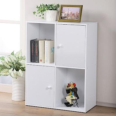 Homelike 現代風四格二門置物櫃(三色)