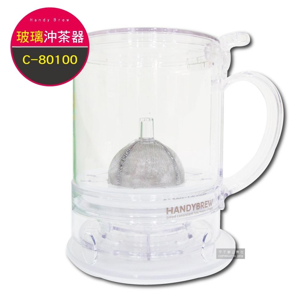 Mr. Clever聰明濾杯玻璃款專利沖茶器 HandyBrew C-80100