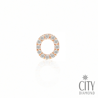 City Diamond引雅【O字母】 14K玫瑰金鑽石耳環 單邊