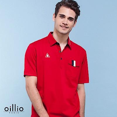 oillio歐洲貴族 短袖袋蓋口袋POLO衫 穿搭舒適植物棉料 紅色
