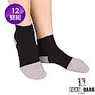 LIGHT & DARK MIT製中性細針竹炭襪(回饋12雙組)
