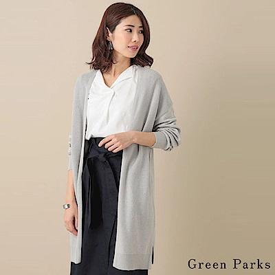 Green Parks 【SET ITEM】翻領長袖上衣+長版罩衫外套