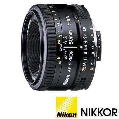 NIKON AF NIKKOR 50mm F1.8D (公司貨) 標準大光圈定焦鏡頭 人像鏡