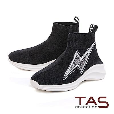 TAS 閃電水鑽素面高筒運動休閒鞋-實搭黑