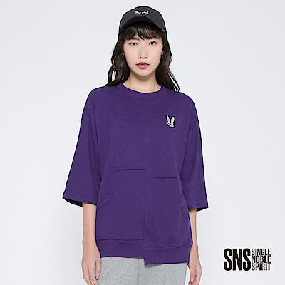 SNS 酷比兔燙布貼不對稱拼接上衣(3色)